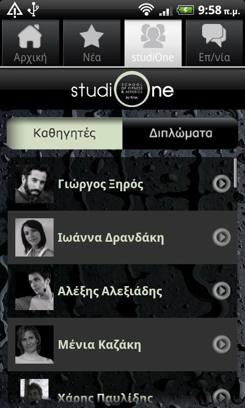 Studio One - screenshot