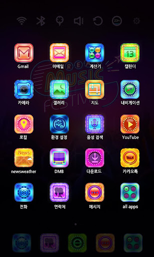 【免費個人化App】페스티발 런처플래닛 라이브 테마-APP點子