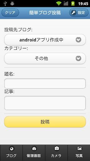 Search App by Ask 是什么软件_百度知道
