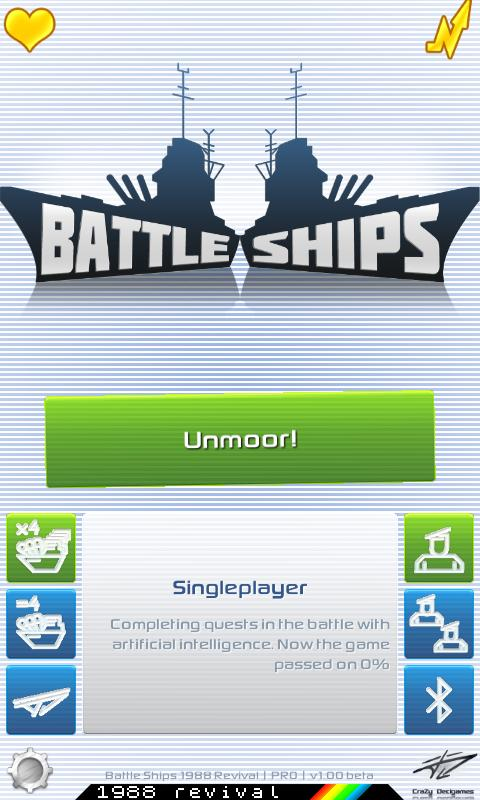 Battle Ships 1988 Revival Free- screenshot