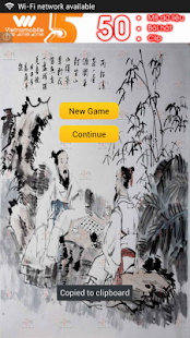 Action Chinese Chess: Co Tuong on the App Store - iTunes - Apple