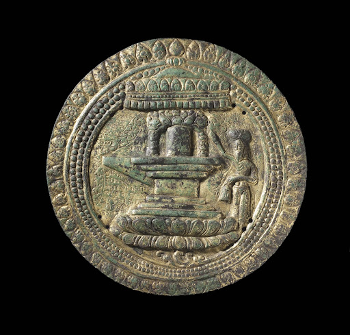 Plaque with Shivalinga and Worshipper