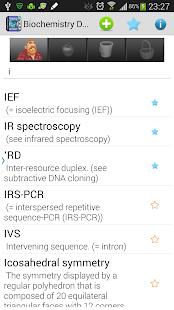 【免費醫療App】Biochemistry Dictionary-APP點子