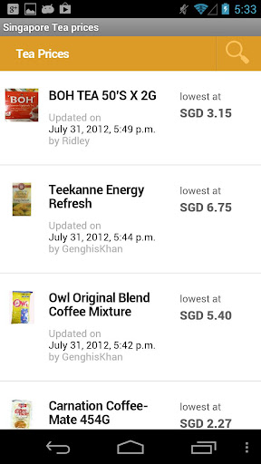 Singapore Tea prices