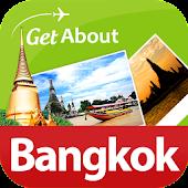 Get About Bangkok