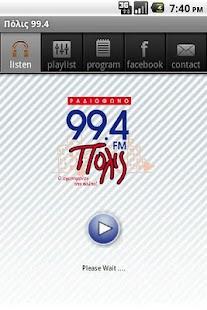 Polis 99.4- screenshot thumbnail