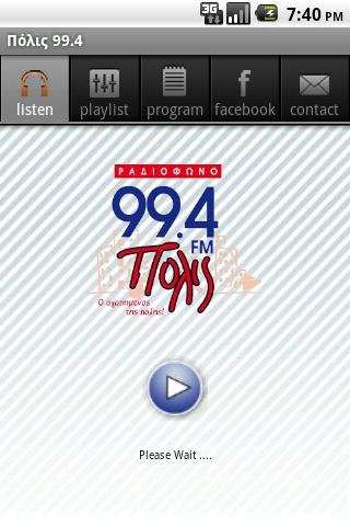 Polis 99.4- screenshot