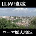 【Trip Travel 】ITALY Roma1 logo