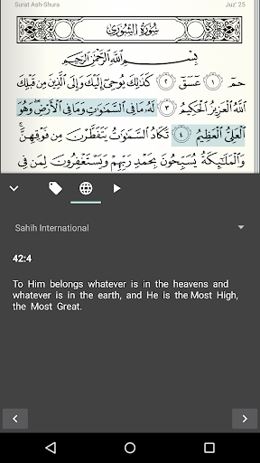 Quran for Android 2.9.1-p1 screenshots 5