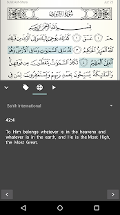 Quran for Android 5