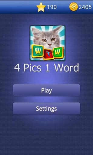 4枚1ワード ワードは何ですか