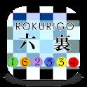 RokuRigo(六裏碁) logo