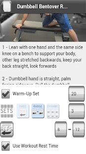 Kal Virtual Trainer (Home) - screenshot thumbnail