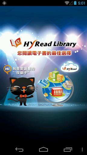 Screenshot for HyRead Library - 免費借電子書、小說、雜誌 in Hong Kong Play Store