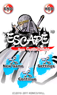 Escape from Castle Orochi- screenshot thumbnail