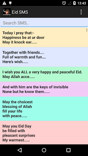 Eid Mubarak SMS Greetings