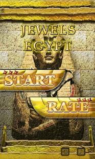 【免費賽車遊戲App】埃及珠寶-APP點子