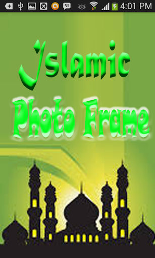 Islamic Photo Frame