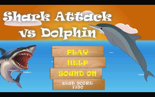 鯊魚與海豚