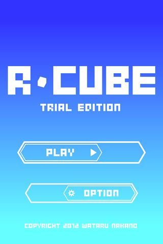 R-CUBE Trial Edition- screenshot