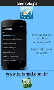 玩免費醫療APP|下載iSemiologia app不用錢|硬是要APP