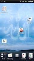 Screenshot of Allah Live Wallpaper