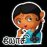 tamil yosi 0.4 Apk