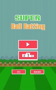 玩免費解謎APP 下載棒球小子 app不用錢 硬是要APP