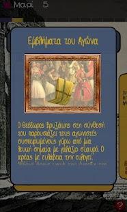 Benaki MuseumScrabble- screenshot thumbnail
