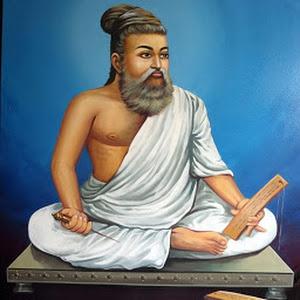 """திருக்குறள் விளக்கம் """"தேரினும் அஃதே துணை"""""""