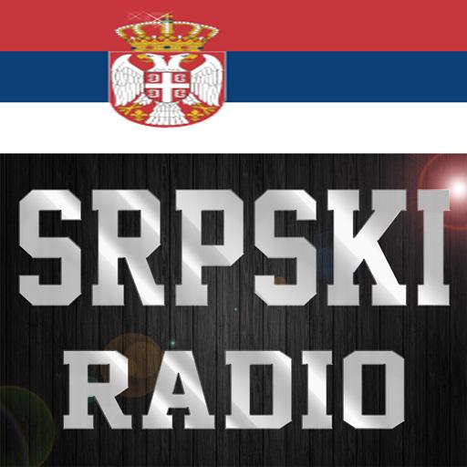 Serbian Radio Stations