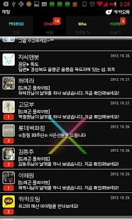 Kakao Theme Nexus Theme - screenshot thumbnail