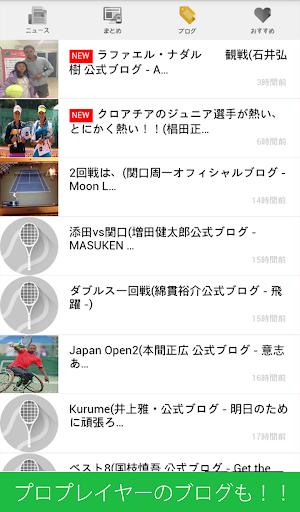 【免費新聞App】テニス人 最新テニスニュース&まとめ-APP點子