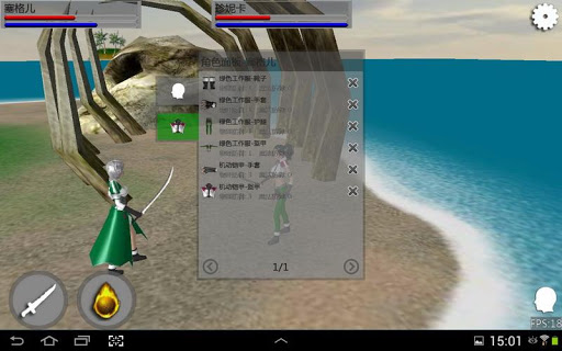 玩動作App|落樱3D免費|APP試玩