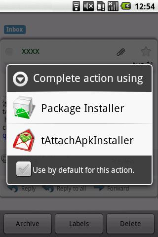 tAttachApkInstaller- screenshot