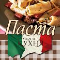 Паста Итальянская Кухня Рецепт logo