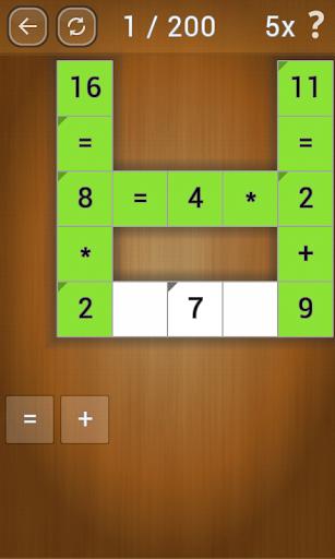Math Pieces  trampa 2