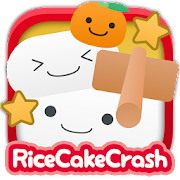 Rice Cake Crash!