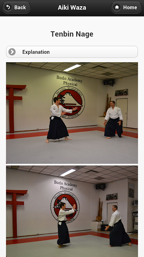 Yoseikan Aikido App- screenshot