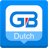 Guobi Dutch Keyboard