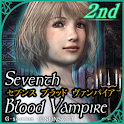 Seventh Blood Vampire 後編 logo