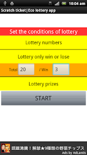 Scratch ticket|Eco lottery app - screenshot thumbnail