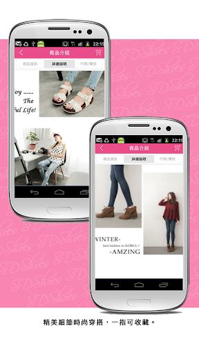 SD韓美鞋:韓星代言韓國空運美鞋專賣店|玩購物App免費|玩APPs