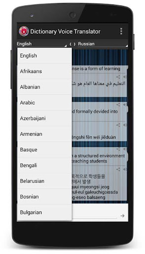Complete Voice Dictionary