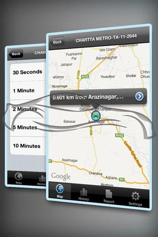 NTrackMobile - screenshot