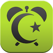 Islam Alarm Clock