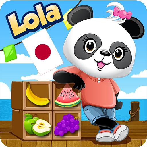Lolaのフルーツショップ数独 教育 App LOGO-APP試玩