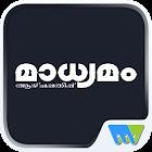 Madhyamam Weekly icon
