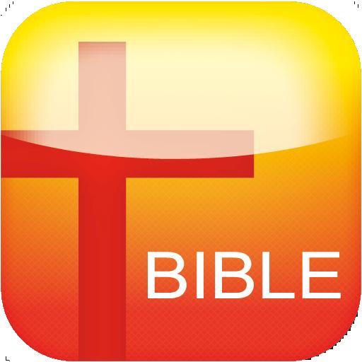 书籍の聖書(リビングバイブル) LOGO-記事Game