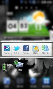Application Folder Pro- screenshot thumbnail